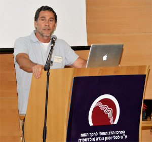 Prof. Courchesne at the Mifne Conference, Bar-Ilan University